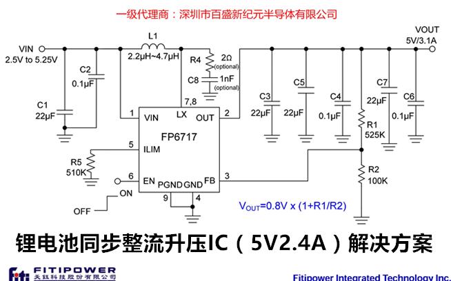 电路 电路图 电子 原理图 654_408