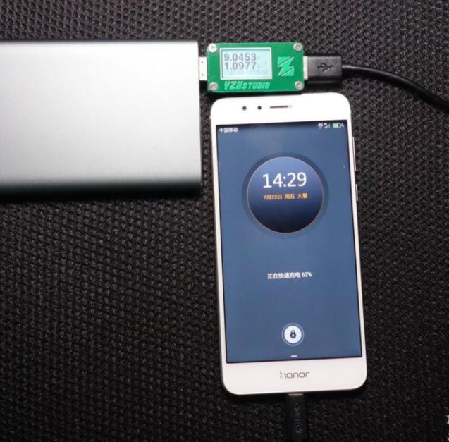 qc3.0快充识别ic,fp6601q移动电源,充电器,车充