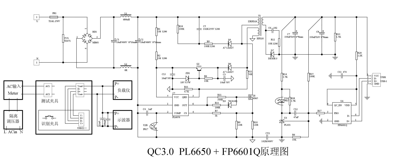华为c8816d手机电路图实图