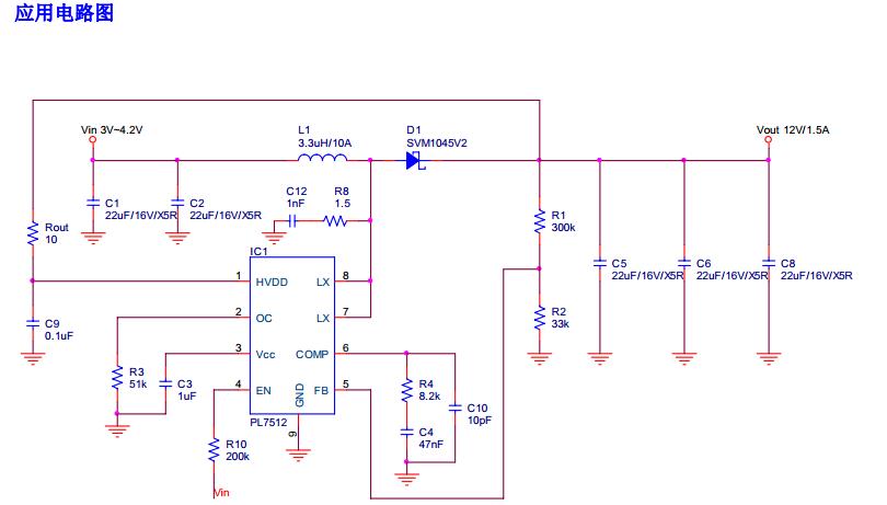 2v(±2%) 内置 15m,10a,14v mosfet 关机耗电流最大1μa 过温保护 150