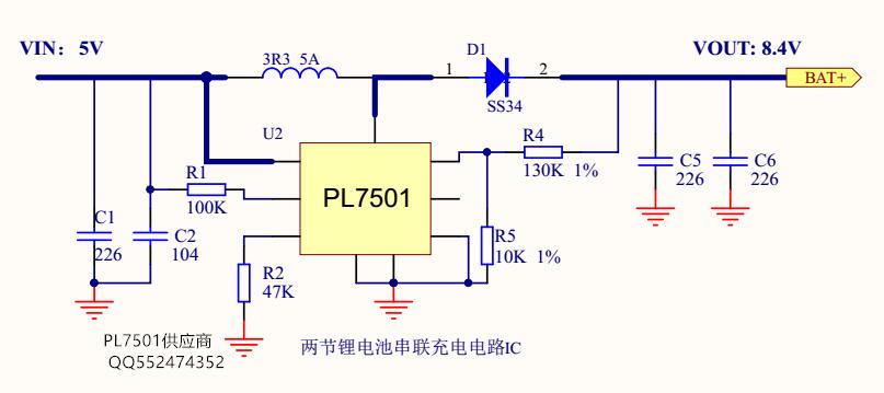 pl7501可应用于5v输入,给双节锂电池充电电路.