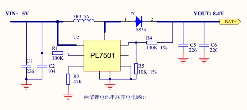 双节 两节锂电池串联充电IC和保护IC,方案整合