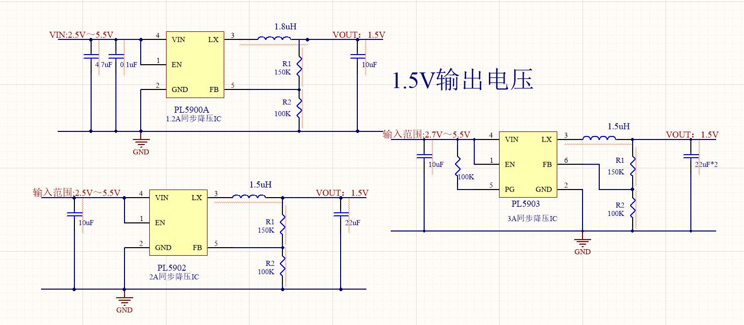 3.7v锂电池转1.5v电路