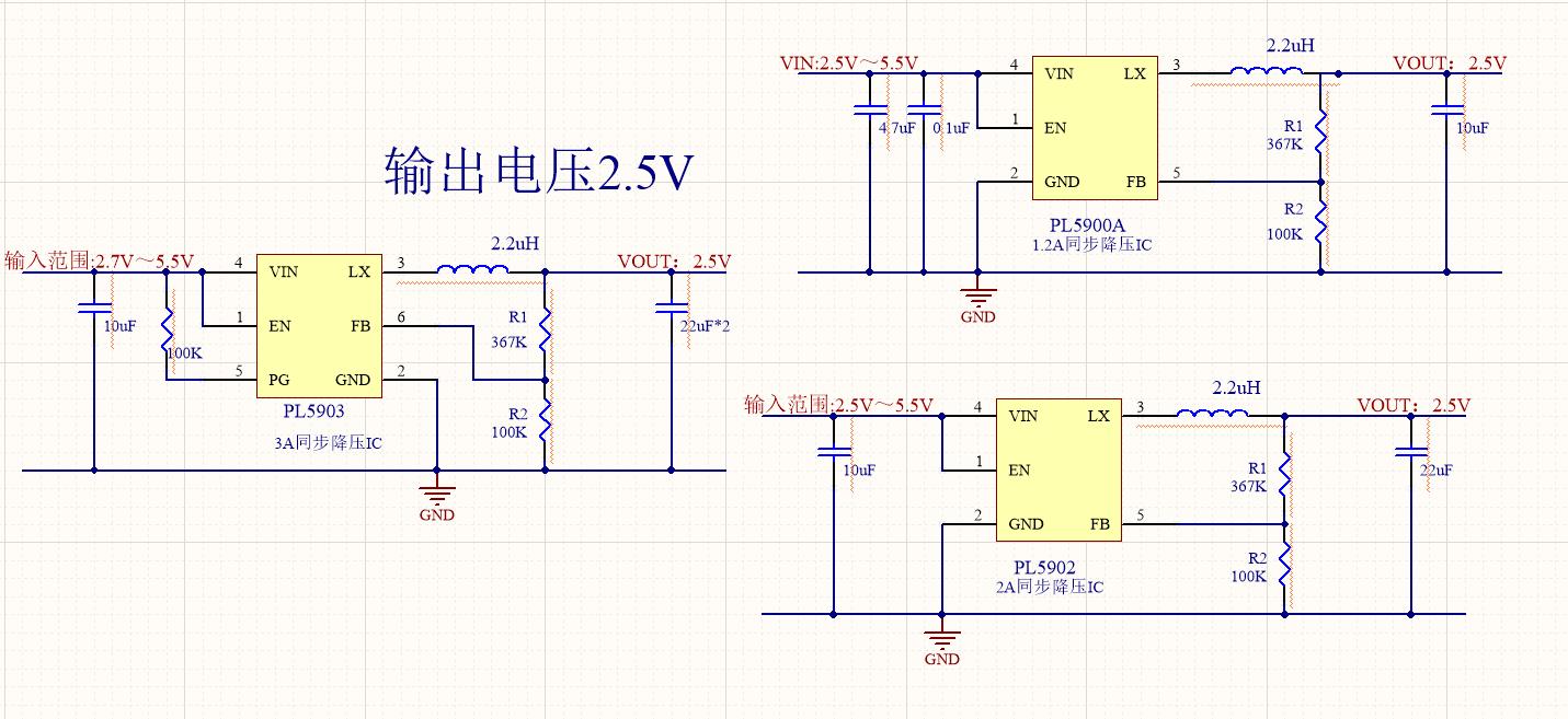 电路 电路图 电子 原理图 1431_657