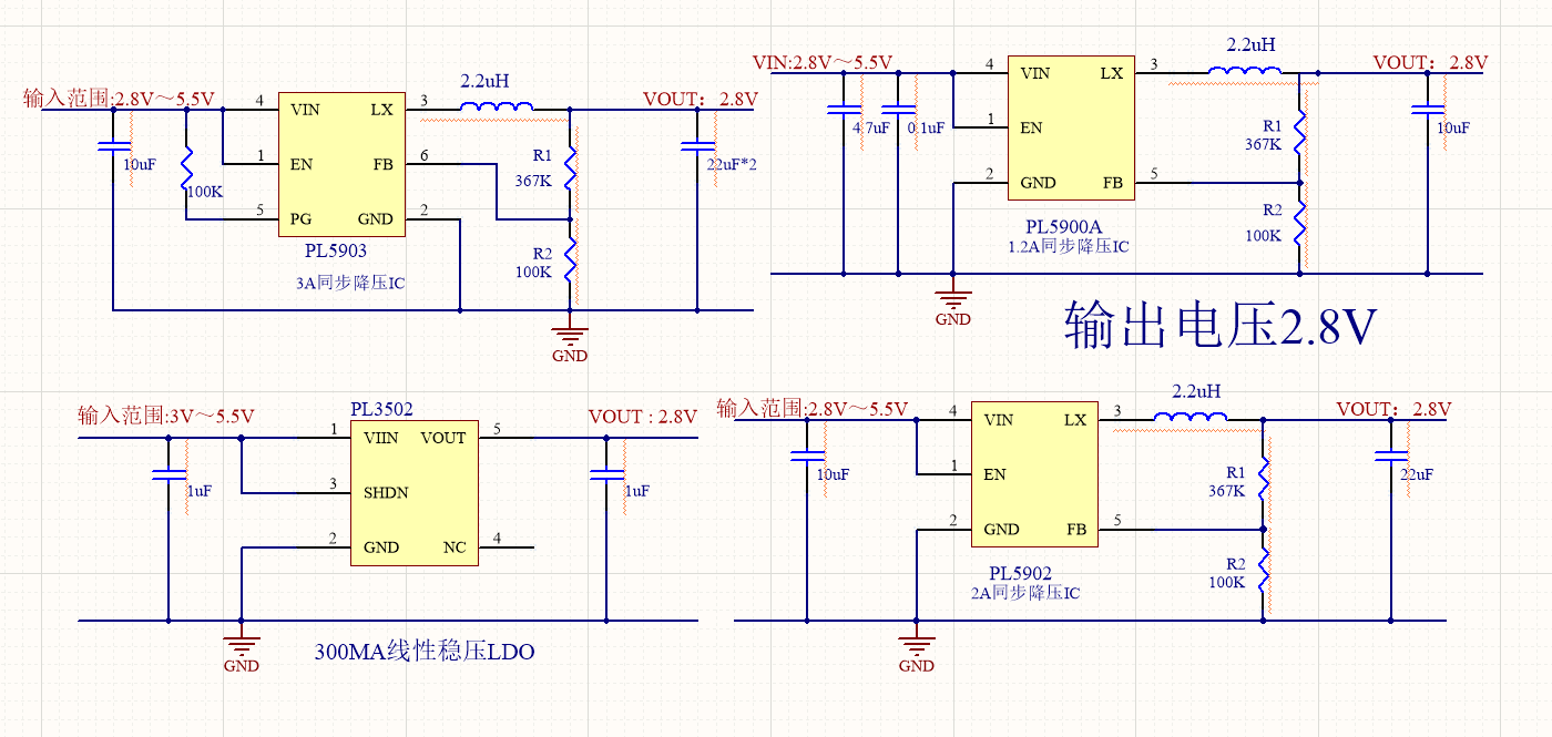 PL5900A同步整流降压IC,最大电流1.2A,输出电压可调,功耗80UA; PL5902 同步整流降压IC,最大电流2.0A,输出电压可调,功耗80UA; PL5903 同步整流降压IC,最大电流3.0A,输出电压可调,功耗14UA; PL3502 LDO线性稳压IC,最大电流0.3A,可选固定输出:1.8V,2.8V,3.3V,功耗35uA.